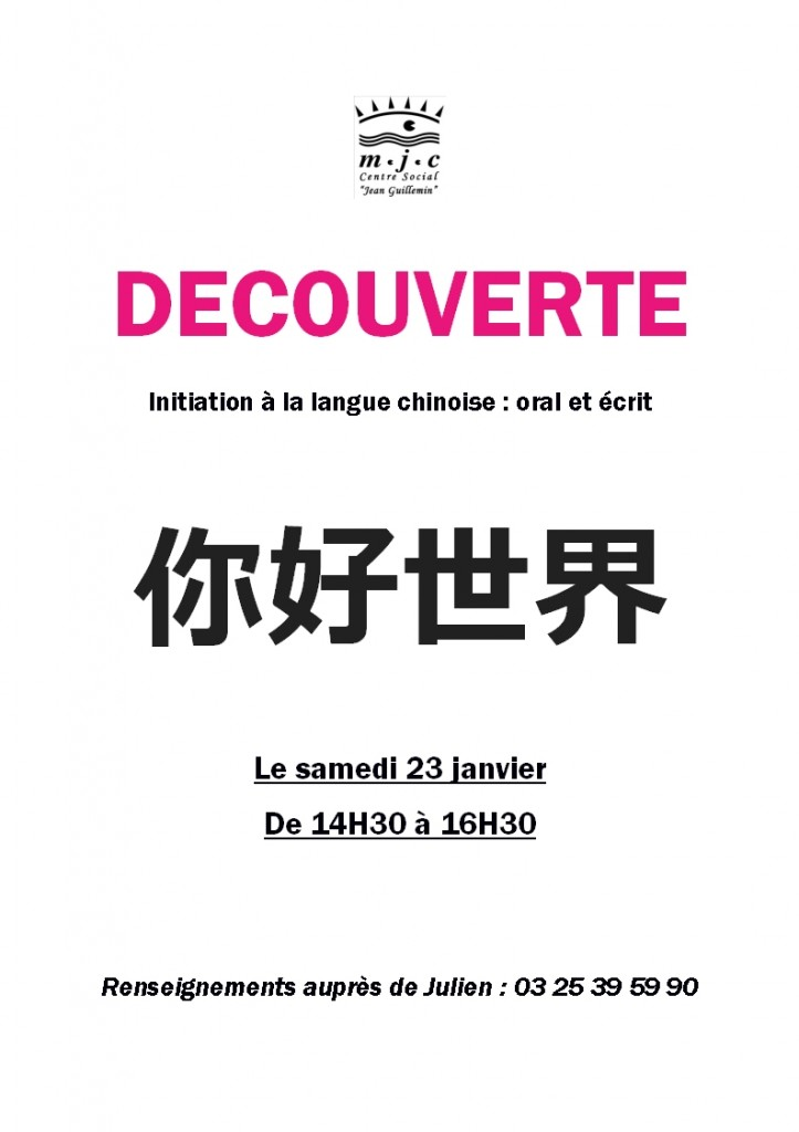 DECOUVERTE